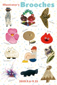 s20190906_brooches.jpg